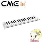 [予約]ディリゲント CME-Pro USB/MIDIキーボード Xkey37