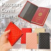 【旅行 パスポート】パスポートケース キルティング ピンク 黒 ベージュ カバー