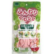 ふんわりやわらか天然ゴム手袋 ピンクL YO-310
