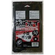 ●☆ ポリ袋小型(黒) P3850-1 厚0.02mm 50枚×60冊 1冊あたり100円(税抜)07120