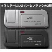 USBカードリーダー SEG-1022 ブラック