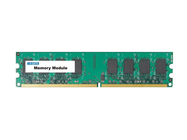 DX667-512M/ST