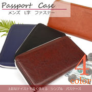 ラウンドファスナー レザータイプ パスケース パスポートケース 財布 レディース メンズ◆YW-PU-A007