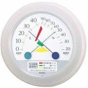 《日本製》【快適・注意目安付き】生活管理温・湿度計