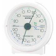 《日本製》【シンプルタイプ】セレステ温・湿度計