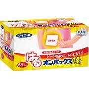 はるオンパックス60箱 【 エステー 】 【 カイロ 】