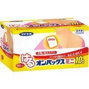 はるオンパックスミニ60箱 【 エステー 】 【 カイロ 】