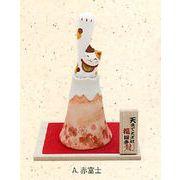 【ご紹介します!ほっこりかわいい!天まで届け招き猫(3色)】A.赤富士