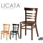 リカータ 木製ダイニングチェア 1:プライウッドタイプ LICATA