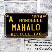 好きな文字にできるアメリカナンバープレート(中・USバイク用サイズ)ハワイ・自転車タグ-黒