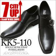 シークレットシューズ ビジネスシューズ 紳士靴 メンズシューズ 7cm背が高くなる靴