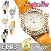 煌びやかなラインストーンベゼル レディース 腕時計 FV03