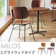 【ダイニングチェア】ミロス 1プライウッドタイプ MILOS