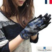 Vincent Pradier 迷彩 スマホ対応 手袋 グローブ 2015AW 新作