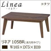コタツ(こたつ 石英管温風ヒーター) リネア105BR