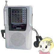 ANDO 9バンドラジオ S15-950