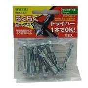 WAKAI(若井産業) ラクラクボードアンカー 台紙付 412 RBA412D 8本入