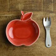 深山 apple りんご豆小皿 赤/red[美濃焼]