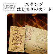 ■東京アンティーク■ はじまりのカード