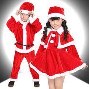 男の子と女の子 おしゃれクリスマスワンピース サンタクロース 衣装キッズ 仮装