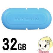 PFU-XMT3/32GB プリンストン スマホ・タブレット用 USBメモリー 32GB