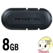 PFU-XMT3/8GK プリンストン スマホ・タブレット用 USBメモリー 8GB