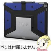 UAG-IPDPRO-CBT プリンストン UAG iPad Pro 用フォリオケース(ブルー)