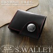 【IgginBottom Nature】国産 高級ヌメ革 イーグルコンチョ 短財布 IGO-102 BK