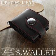 【IgginBottom Nature】国産 高級ヌメ革 イーグルコンチョ2WAY 短財布 IGO-104 BK