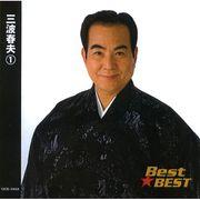 三波春夫 1 12CD-1082A