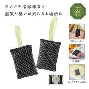 【ノベルティ】竹炭生活 快適竹炭プチギフト