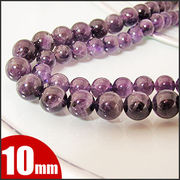 アメジスト AA 1連 約39玉 10mm 【紫水晶  連売り 天然石ビーズ パワーストーン 鑑別済】