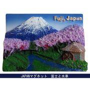 お土産JAPANマグネット 富士と水車 《外国人観光客向け日本土産》