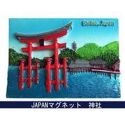お土産JAPANマグネット 神社 《外国人観光客向け日本土産》