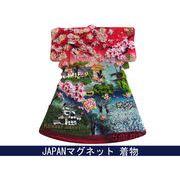 お土産JAPANマグネット 着物 《外国人観光客向け日本土産》