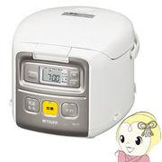 タイガー JAI-R551W マイコン炊飯ジャー(3合炊き) ホワイト