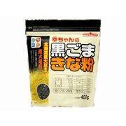 幸田商店 幸ちゃんの黒ごまきな粉 400g x10