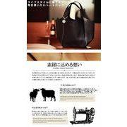 【高級牛革使用】 【イタリア製】オリジナルブランド COREトートバッグ large