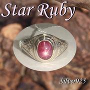 リング / 111-0024  ◆ Silver925 シルバー リング スター ルビー 15号