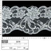 【メーカー直販】★レース巾13.8cm 巾に変化のある大きめの花柄レース 5m~/オフ白