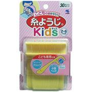 糸ようじ キッズ 2-6才児用 30本入