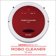 ロボット掃除機 ロボクリーナーSZ-400