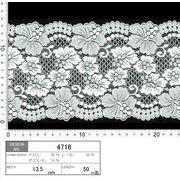 【伸縮あり!ストレッチレース】★レース巾13.5cm 小花&両サイドのハイビスカスの花柄レースです♪