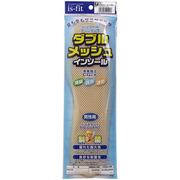 is-fit ダブルメッシュインソール 男性用 24-27cm