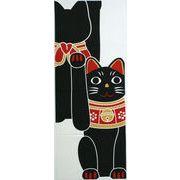 福まねき猫_黒招き猫 日本手ぬぐい