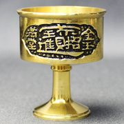 【風水 開運 インテリア】銅製「水杯(水盃) 大」