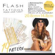 【楽天ランキングNo.1】Gold Flash Tattoo ゴールド フラッシュ タトゥーシール-W 20.8cm×14.8cm