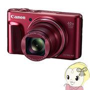 キヤノン コンパクトデジタルカメラ PowerShot SX720 HS [レッド] 【Wi-Fi機能】【手ブレ補正】