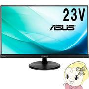 VC239H ASUS 23型 液晶ディスプレイ