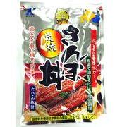 ■北海道産■物産展売上第1位!ふっくらやわらかっ!温めてご飯にのせるだけ【炭焼さんま丼】